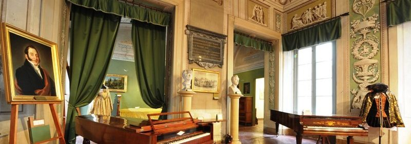 Biblioteca musicale Gaetano Donizetti