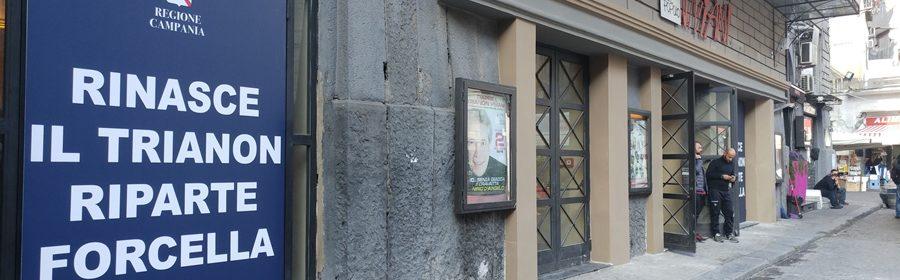 esterno del teatro_20161126_115650